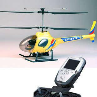 Rc helikopter med kamera